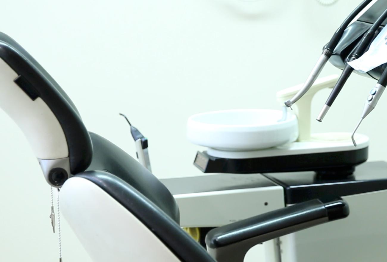 imagen Instalaciones de la clínica dental en Eibar Andoni Guisasola